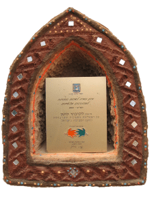 Excellence-in-Volunteering-by-Ministery-of-Environment-2000.png