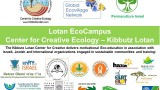 lotan eco campus