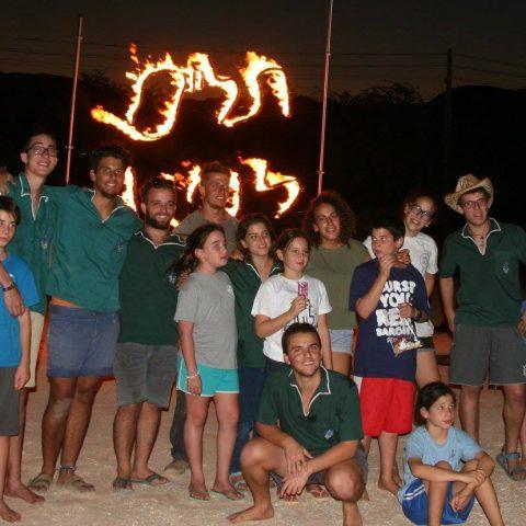 """אירועי פתיחת שנה – נוער תל""""ם"""