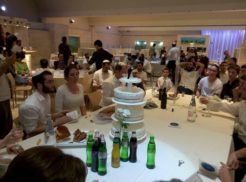 מעיין ושמואל מתחתנים בירושלים