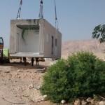 בונים את הבית החדש בקיבוץ לוטן  - החלק בראשון