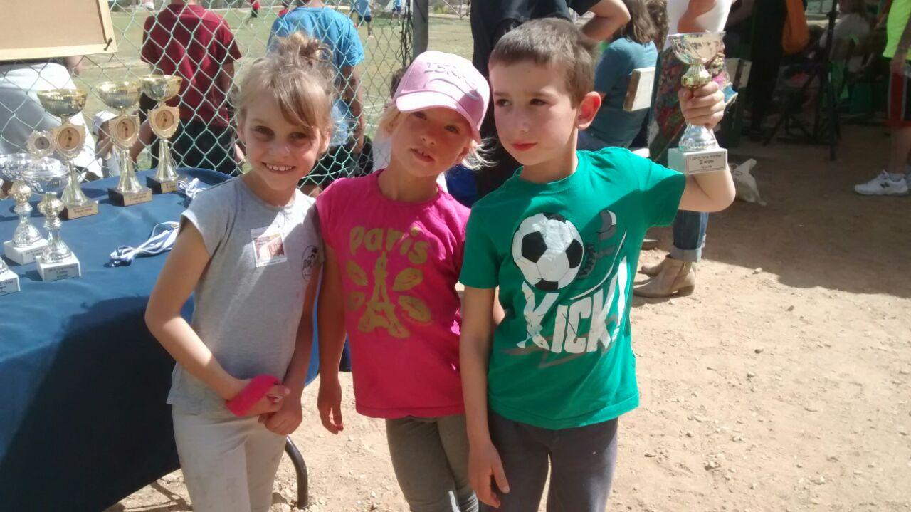 ילדי לוטן עם הגביע